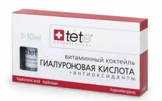 Препараты на основе гиалуроновой кислоты в косметологии для приема внутрь